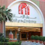 Mall of the Emirates – 10 Aktivitäten, die man machen sollte