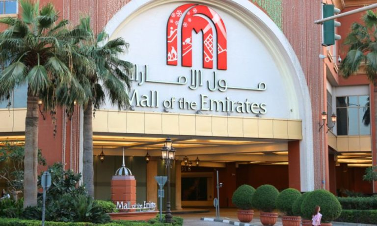 Mall of the Emirates Eingang