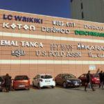 Istanbul: Das sind die 5 besten Shopping Malls